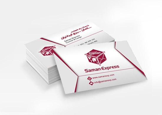 طراحی کارت ویزیت | شرکت سامان اکسپرس